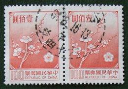Flower Fleur Bloemen Blume 1979 (Mi 1294 YT 1240) Used Gebruikt Oblitere TAIWAN FORMOSA - Gebraucht