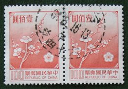 Flower Fleur Bloemen Blume 1979 (Mi 1294 YT 1240) Used Gebruikt Oblitere TAIWAN FORMOSA - 1945-... Repubblica Di Cina