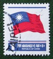 Flag 1981 (Mi 1411 YT 1354) Used Gebruikt Oblitere TAIWAN FORMOSA - 1945-... Republik China