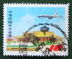 Civil Aviation Plane Flugzeug Avion 1984 (Mi 1551 YT -) Used Gebruikt Oblitere TAIWAN FORMOSA - 1945-... Republik China
