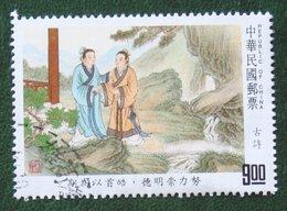 Classic Poetry Ku Shih 1992 (Mi 2068  YT 1994) Used Gebruikt Oblitere TAIWAN FORMOSA - 1945-... Republik China