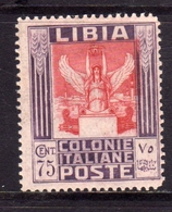 LIBIA 1931 PITTORICA E SIBILLA CENT. 75 C DENT. PERF. 14 MLH - Libia