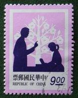 Parents & Children 1993 (Mi 2134  YT -) Used Gebruikt Oblitere TAIWAN FORMOSA - 1945-... Republik China
