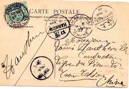 Soyons -Ardèche-5 Cents Blancpour La Chine-1907,passée Par SHANGHAI Et HANKOW Plus Cachet Chinois(petit Défaut Sur Cpa) - Marcophilie (Lettres)