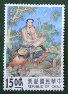 Legends 1994 (Mi 2203  YT 2136) Used Gebruikt Oblitere TAIWAN FORMOSA - 1945-... Republik China
