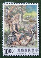 Legends 1994 (Mi 2201  YT 2134) Used Gebruikt Oblitere TAIWAN FORMOSA - 1945-... Republik China