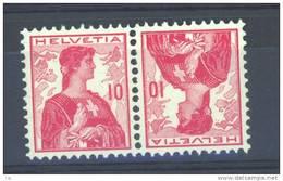 Suisse  -  1909  :  Yv  131a  *     Tête-bêche - Tête-Bêche