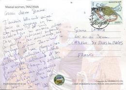 Tanzania 2014 Dar Es Salaam Swimming Crab Viewcard - Tanzania (1964-...)