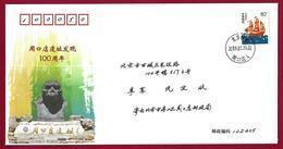 Chine China (2018) Enveloppe Illustrée / Pictorial Cover. Centenaire Découverte Zhoukoudian. Homme De Pékin. Préhistoire - Preistoria