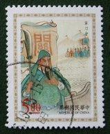 Yuuan Opera Music Musik 1997 (Mi 2396  YT 2321) Used Gebruikt Oblitere TAIWAN FORMOSA - 1945-... Republik China