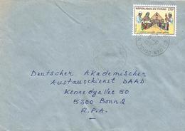 Tchad 1992 Ndjamena Vaccination Health 170f Cover - Tsjaad (1960-...)