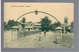 PAKISTAN Quetta Civil Hospital, Summer Ca 1920 OLD POSTCARD - Pakistan