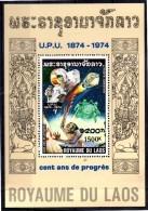 LAOS BF De Luxe  PA 121  * *  Upu Espace Vaisseau Spatial Astronaute Homme Prehistorique - Asia