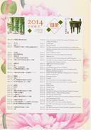 China 2014-1 To 2014-29 Stamp Catalogue Special Full S/S - 1949 - ... Volksrepublik