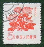 Flower Fleur Bloemen Blume Chrysantheme 1958 (Mi 412 YT 1207 Used Gebruikt Oblitere CHINA - Gebraucht