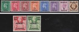 Kuwait       .   SG  .    64/73      .   *     .     Mint-hinged       .   /    .   Ongebruikt - Grande-Bretagne (ex-colonies & Protectorats)
