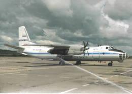 VTA - Voyennaya Transportnaya Aviatsia Open Skies Aeroflot C/s AN-30 RA-30078 At Strigino - 1946-....: Era Moderna
