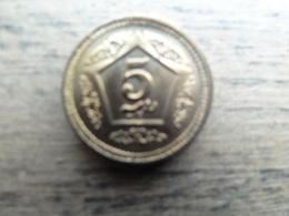 Pakistan  5  Rupees   2016   Km !!! - Pakistan