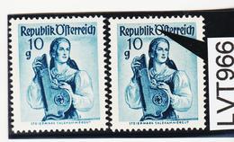 """LVT966 ÖSTERREICH 1948 MICHL 895 V PLATTENFEHLER """"FARBFUNKT K""""  ** Postfrisch - Abarten & Kuriositäten"""