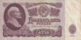 25 Roubles - Rusland