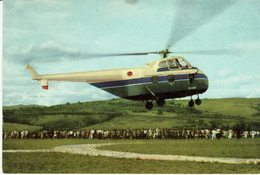 BURUNDI-KITEGA-GITEGA-HELICOPTERE -aviation - Burundi