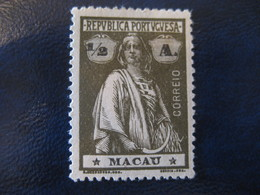 MACAU Ceres 1914/21 Yvert 210 ( Perf 15x14 Cat. Year 2008: 1,50 Eur) Macao Portugal China Area - Macao