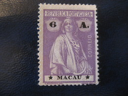 MACAU Ceres 1914/21 Yvert 215 ( Perf 15x14 Cat. Year 2008: 4,50 Eur) Macao Portugal China Area - Macao