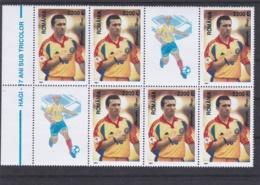 Romania 2001 Hagi Football Player  MNH/** (H49) - Football