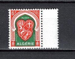 ALGERIE N° 337D    NEUF SANS CHARNIERE COTE  1.55€  ARMOIRIE - Algérie (1924-1962)