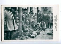 193198 IRAN Persia TEHERAN Roaster In Market Vintage Postcard - Iran