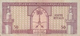 50 Riyals 1967 Très Rare - Saudi Arabia