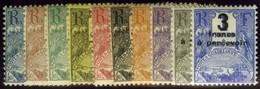 Guadeloupe. Sc #J15-J24. Postage Due. * - Guadeloupe (1884-1947)