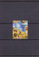2006 - Estland / Estonia / Estonie - YT N°520** - Europa-CEPT