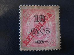 MACAU 1915 Yvert 240 Cancel (Cat Year 2008: 6.50 Eur) Macao Portugal China Area - Macao