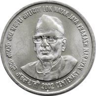 India. Coin. 1 Rupee. 2002. Prakash Narayan - India