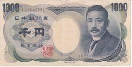 BILLETE DE JAPON DE 1000 YEN DEL AÑO 1984   (BANKNOTE) - Japón