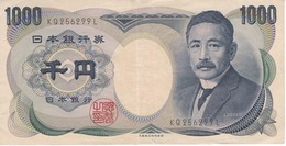 BILLETE DE JAPON DE 1000 YEN DEL AÑO 1984   (BANKNOTE) - Japan