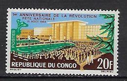 "Congo YT 169 "" Fête Nationale "" 1964 Neuf** - Neufs"