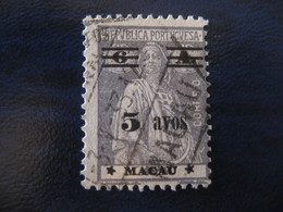 MACAU Ceres 1931/2 Yvert 271 (cancel Cat. Year 2008: 40 Eur) Macao Portugal China Area - Macao