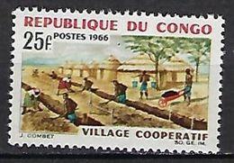 """Congo YT 181 """" Village Coopératif """" 1966 Neuf** - Congo - Brazzaville"""