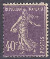 FRANCE - 1927 - Yvert 236 Nuovo MNH. - 1906-38 Semeuse Con Cameo