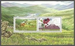 IRELAND 2005 BIOSPHERE RESERVES BIRDS OSPREY WILDLIFE FLOWERS STAG M/SHEET MNH - 1949-... Republic Of Ireland