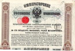 B02 Obligation Chemins De Fer Russes 1880 - Chemin De Fer & Tramway