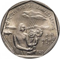 India. Coin. 1 Rupee. 1988. VF / XF. FAO. Farming Agriculture - India