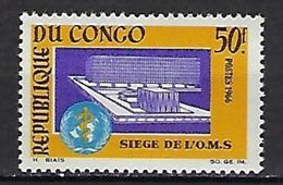 "Congo YT 187 "" Siège OMS "" 1966 Neuf** - Neufs"