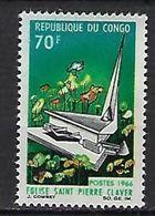 """Congo YT 188 """" Eglise """" 1966 Neuf** - Neufs"""