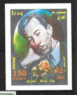 Irak: Bf N°93A** Bader Shaker AL Sayab - Irak