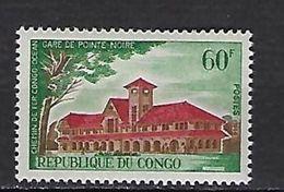 """Congo YT 197 """" Gare De Pointe-Noire """" 1966 Neuf** - Neufs"""