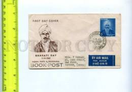 201442 INDIA To BURMA 1960 Year Bharati Day RP First Day Cover - India
