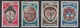 """Congo YT 199 à 202 """" Masques """" 1966 Neuf* - Neufs"""